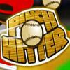 Pinch Hitter